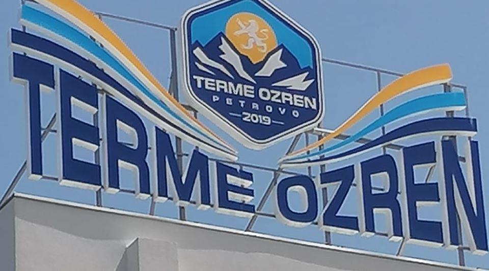 "Otvara se rekreativno ugostiteljskog centra ""Terme Ozren"""
